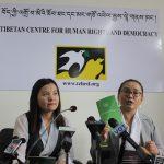 Konferensi Pers Internasional untuk Tibet, Mendesak China Meneggakkan HAM